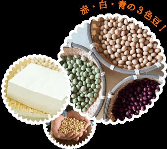 豆腐イメージ